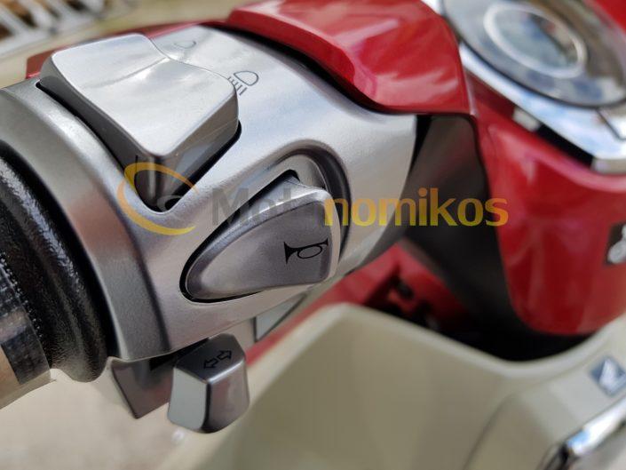 Διακόπτες κόρνα Honda Super Cub 125