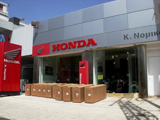 Κάθετη μονάδα - αντιπροσωπεία και συνεργείο Honda MOTONOMIKOS - ΝΟΜΙΚΟΣ