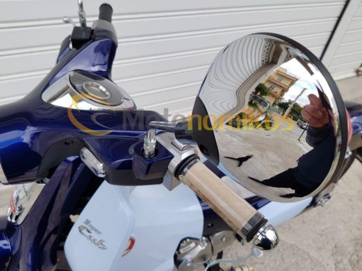 Καθρέπτες Honda Super Cub 125