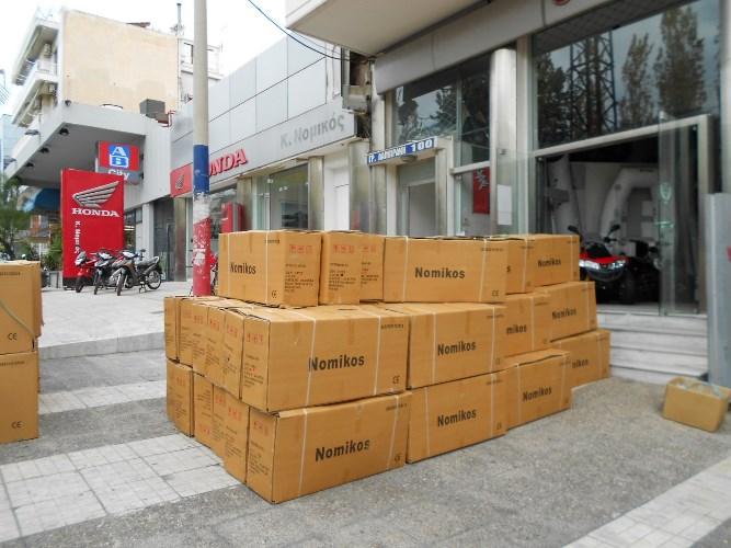 Νέες εισαγωγές απο Κίνα MOTONOMIKOS