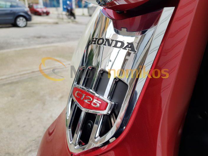 Νέο Honda Super Cub 125 ετοιμοπαράδοτο χρώμα κόκκινο Αθήνα