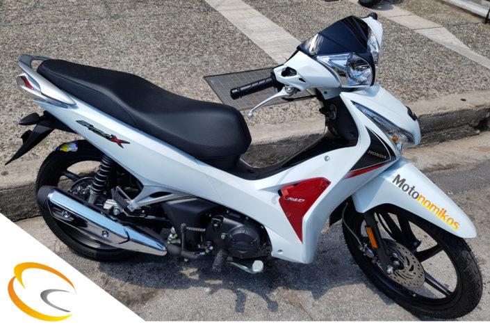 Νέο honda supra x 125 astrea λευκό ετοιμοπαράδοτο σε χαμηλή τιμή προσφοράς motonomikos moto nomikos www.motonomikos.gr