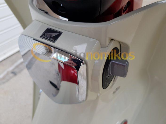 Ποδιά Honda Super Cub 125