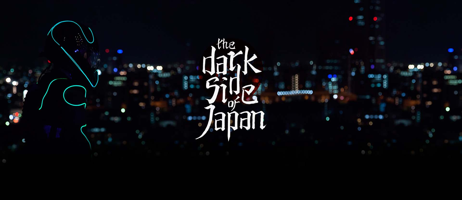 Σειρά Yamaha MT the dark side of Japan banner