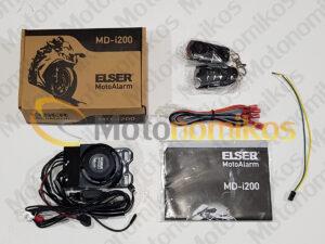 Συναγερμός ELSER MD-i200 ετοιμοπαράδοτος με δωρεάν τοποθέτηση