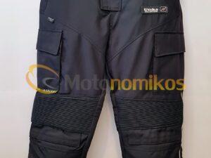 Παντελόνι μηχανής UTIKA από υλικό cortura ανακλαστικό αδιάβροχο
