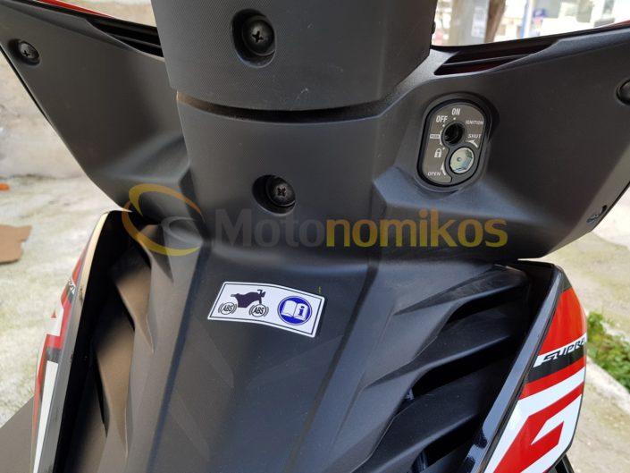 Honda GTR 150 Supra κλειδαριά αντιπροσωπεία ΝΟΜΙΚΟΣ moto nomikos www.motonomikos.gr