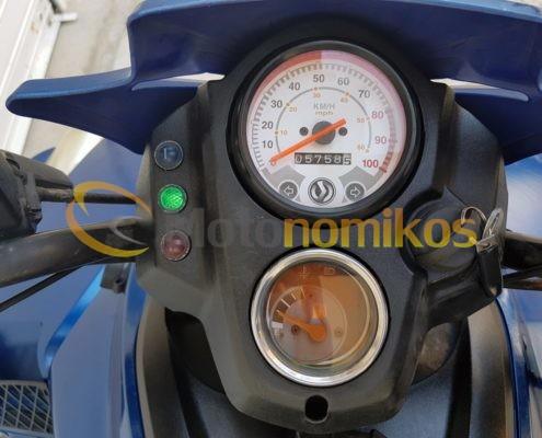 Μεταχειρισμένη γουρούνα ATV μπλε Sym Quadlander 300cc κοντέρ