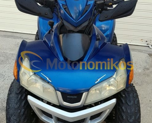 Μεταχειρισμένη γουρούνα ATV μπλε Sym Quadlander 300cc μπροστινή μεριά