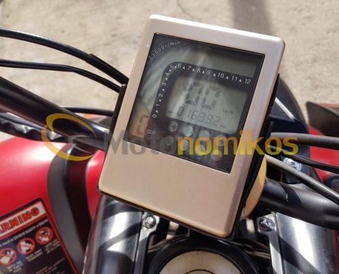 Μεταχειρισμένη γουρούνα - atv GXJAO 250cc κινέζικη σε προσφορά κοντέρ-min