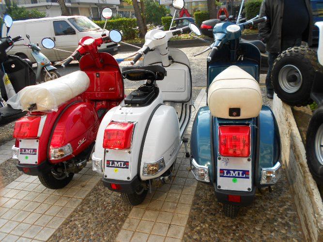 Scooter τύπου VESPA LML ετοιμοπαράδοτα MOTONOMIKOS